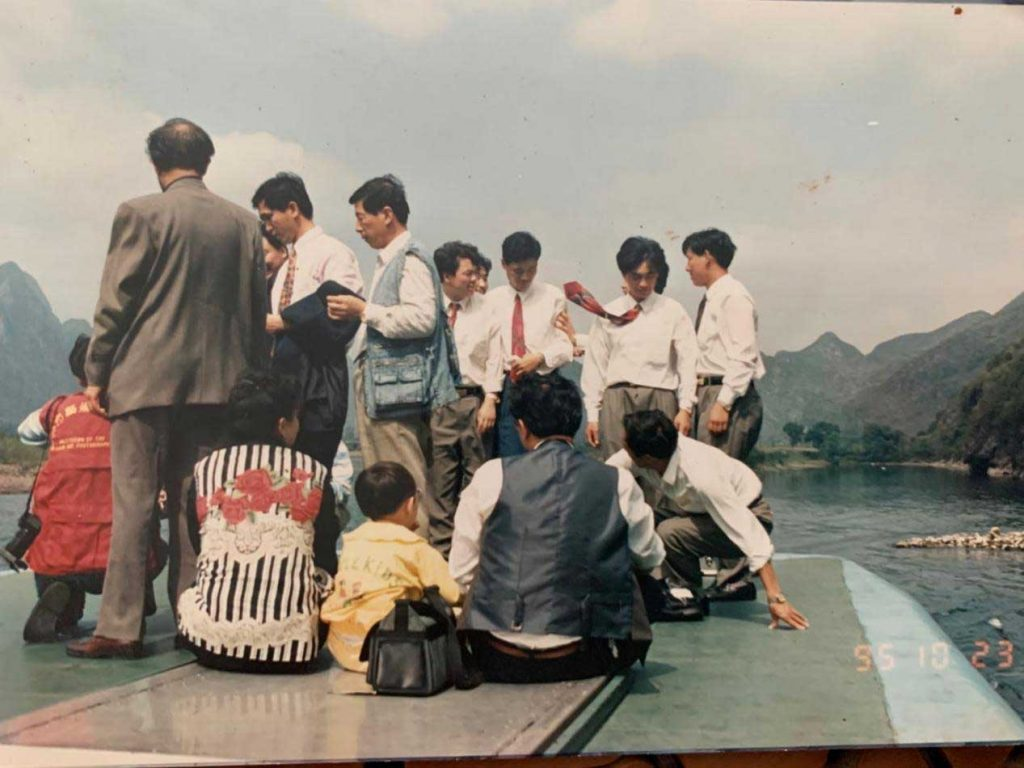 Chuanghui-chronicle-of-events-1990