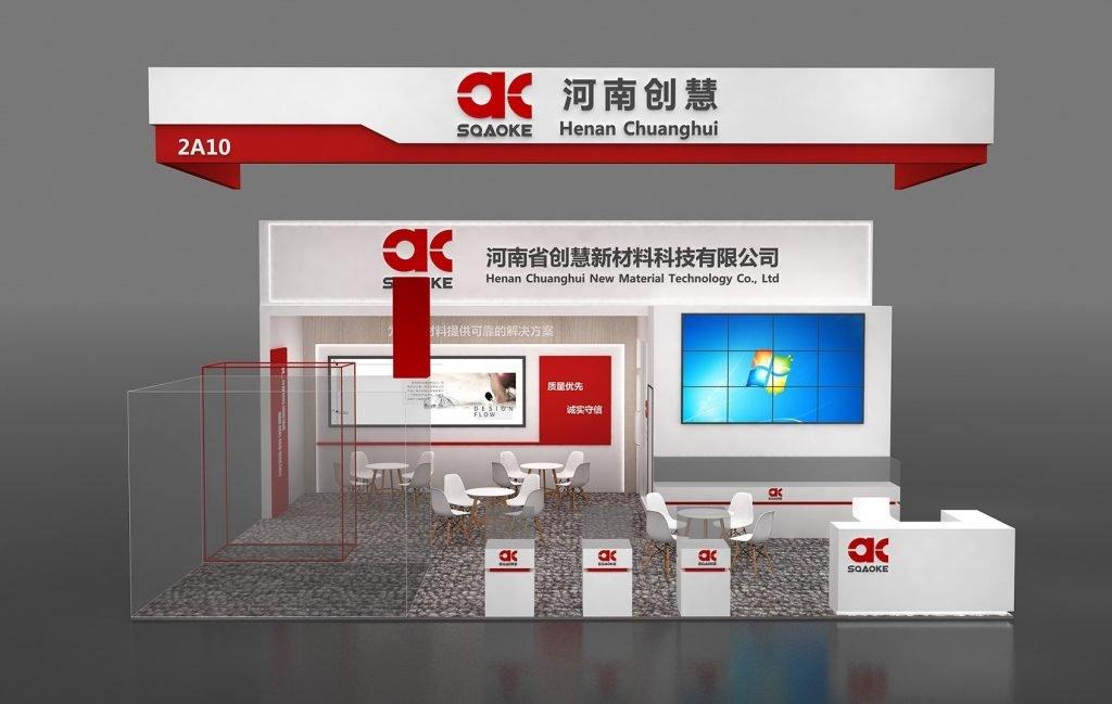 Aluminium China 2021 Invitation