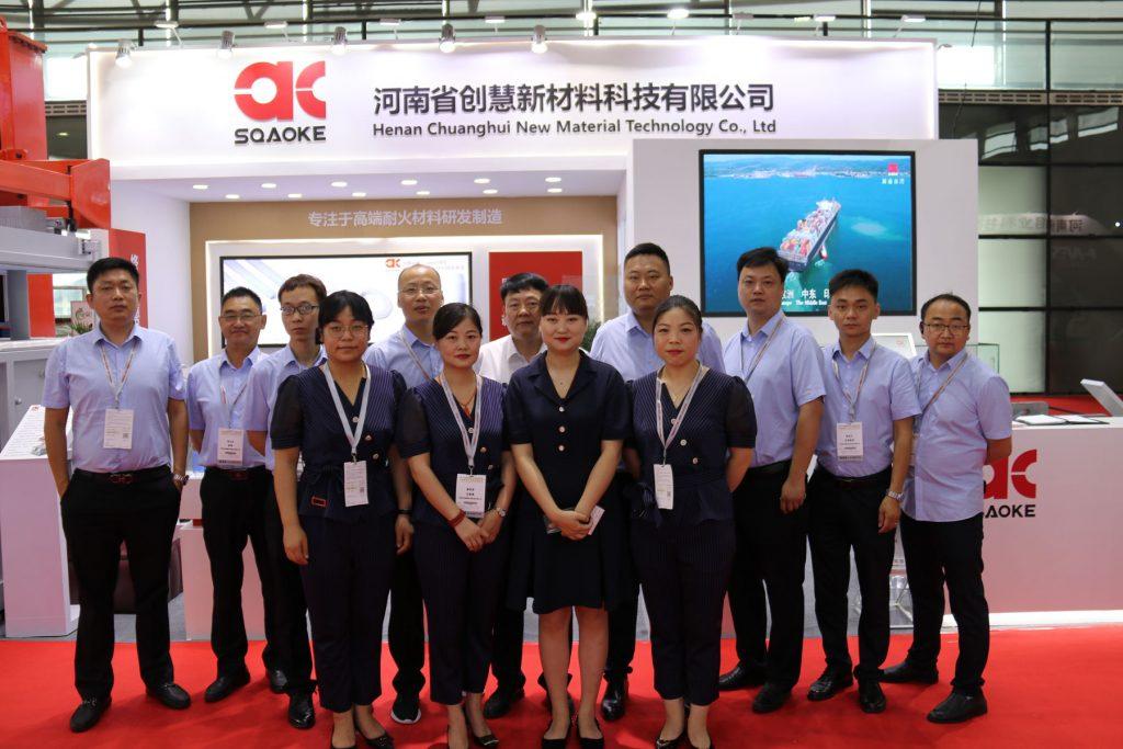 China-International-Aluminum-Industry-Exhibition-1